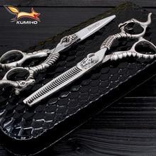 "KUMIHO master series hair scissors set hair cutting scissors and thinning scissors with bull head decoration barber shears 6"""