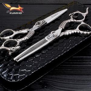 "KUMIHO master series hair scissors set hair cutting scissors and thinning scissors with bull head decoration barber shears 6""(China)"