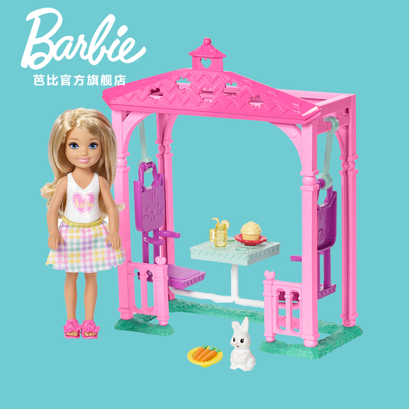 Barbie Club Chelsea Ice Cream Cart Playset Toy Brinquedos para criancas Barbie Doll Toys For Baby Birthday Gift FDB32 ice cream cart toy