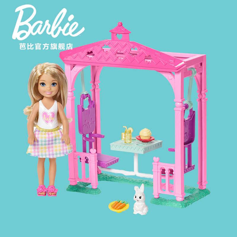Barbie Club Chelsea Ice Cream Cart
