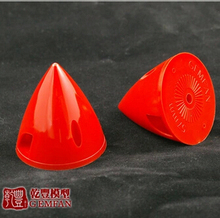RC Plane Spinners Plastic 5 Color 7 Size Gemfan 38mm 45mm 51mm 57mm 63mm 70mm 75mm Plane Fairing , ABS Spinner Accessory