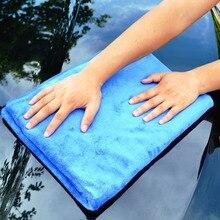 5 шт. многофункциональный автомобильный стеклянный стол, кухонная полировка, моющаяся ткань, светильник для автоухода, стекло, микрофибра, чистящие полотенца 30*30 см