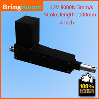 100mm stroke linear actuator 4 inch electric actuator medical equipement of 8000N 800kg home furniture accessories massage