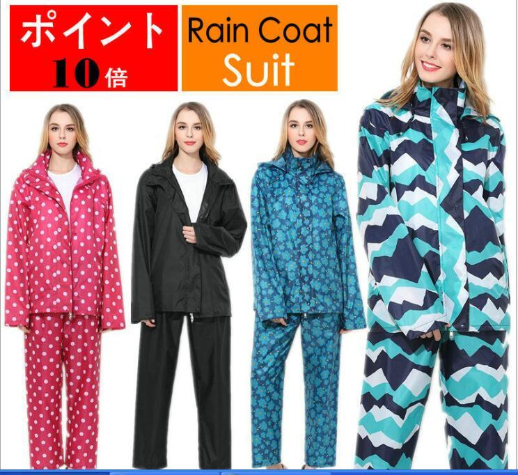 2 novos conjuntos de calças terno Japonês adulto trincheira capa de Chuva casaco edição Han homens e mulheres da moda calças de chuva ao ar livre poncho