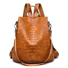حقيبة ظهر نسائية غير رسمية للنساء حقيبة ظهر من الجلد الصناعي حقيبة كتف متقاطعة حقائب سفر مدرسية