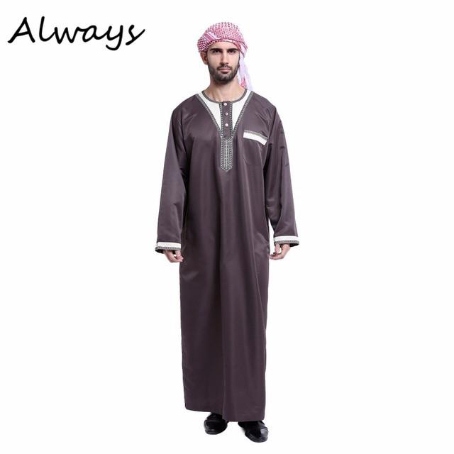 Homens Muçulmanos Vestuário Islâmico Saudita abaya plus size dubai Kaftan de mangas compridas dos homens Jubba 4 cores