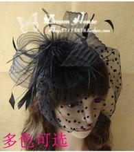 Classic American style noble dinner party clothing accessories black feathers decoration veil hat hairpin headwear D205
