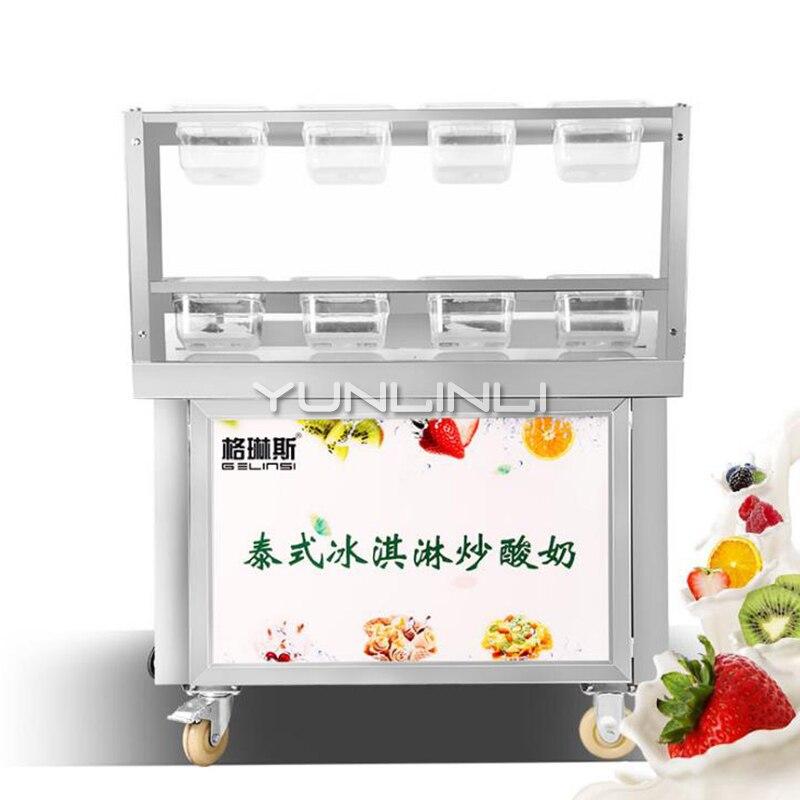 Коммерческих жареное мороженое машина решений Roll Мороженое Жарки машина жареные йогурт машина двойные горшки CB 202FH