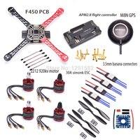 F450 PCB Frame Kit APM2.8 APM 2.8 Flight Controller Board M8N GPS 2212 920KV Motor 30A simonk ESC 1045 Propeller For Quadcopter