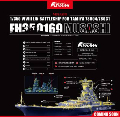 Assembly model Yingxiang model The battleship Musashi (with Tamiya 78004/78031) Etch sheet Toys musashi graphic novel