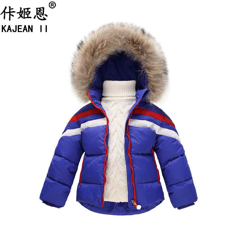 8e0ceaf3021f Kids White Duck down Jackets for Boy   Girl Cheap Price Winter Goose ...