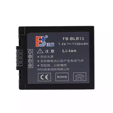 DMW-BLB13 lithium batteries DMW BLB13 Digital camera battery For Panasonic Lumix DMC-GF1 G1 GH1 G10 G2