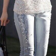 Новинка, женские джинсы с алмазными дырками, женские узкие брюки, женские джинсы, рваные джинсовые брюки, стразы, Женские джинсовые штаны
