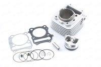 66mm Cylinder Piston Gasket Engine Rebuild Kit For Suzuki DR200 GS200 DF200 VAN200