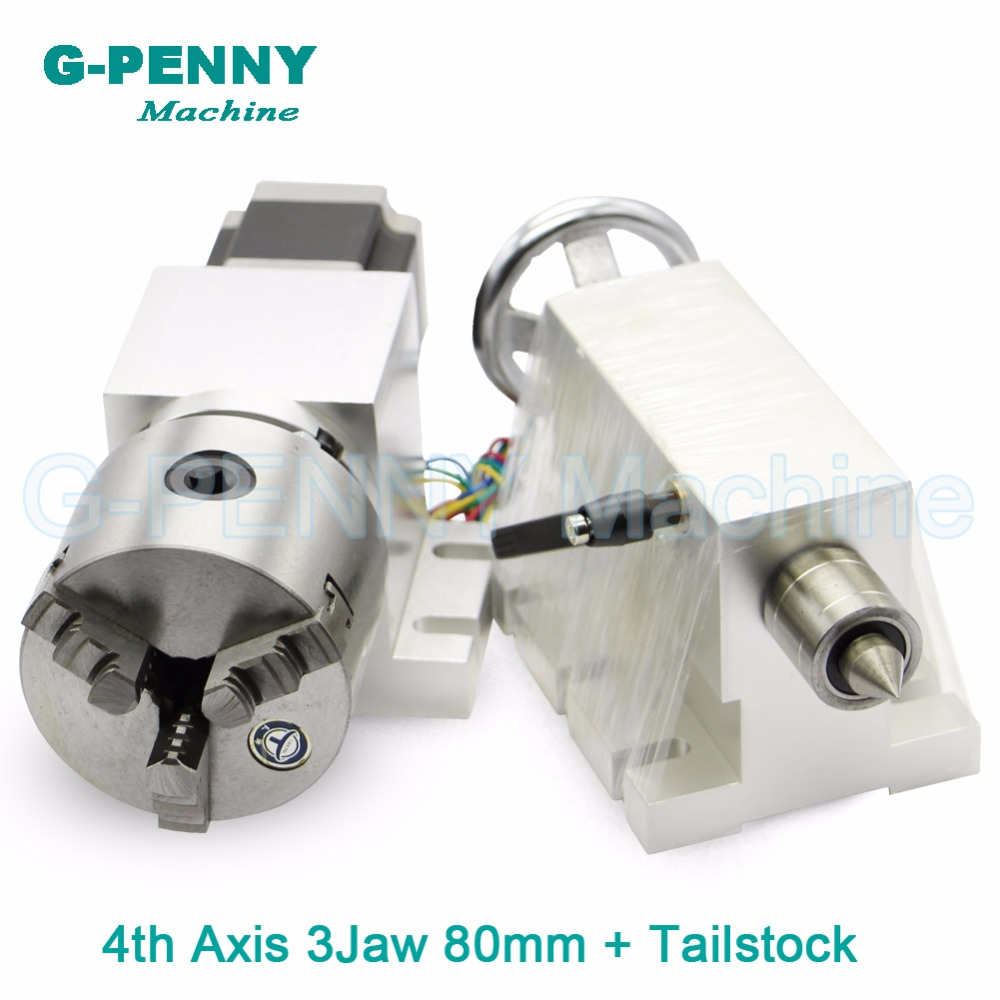 3 Jaw 80mm CNC 4th Axis CNC dividing head/Rotation Axis kit Nema23 Gapless harmonic gearbox + Tailstock CNC woodworking machine 4 axis cnc kit  nema23 3a 270 oz in