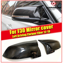 1 Pair Rearview Mirror Cover Cap Housing Left Driving Carbon Black For BMW F30 3 serier 318i 320i 325i 330i Mirror Cover 2012-18 16 320i 318i