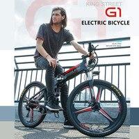 X передняя 48 V 350 W 10 12.8A литий Батарея горный электрический велосипед 27 Скорость moto электрический велосипед для даунхилла 26 дюймов складываем