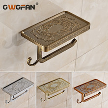 Free Shipping Antique Brass Finish zinc alloy toilet paper holder bathroom four colors choice J9951