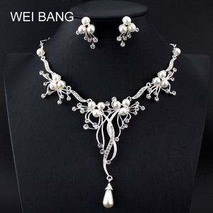 Weibang Beautifully Silver Bra