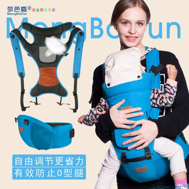 Three seasons un hombro portabebés multifuncional cintura heces heces bebé transpirable bebé que sostiene la sola correa portabebés