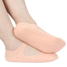 Против трещин носки (защиты ног)