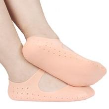 1 пара силиконовых гелевых носков для пятки, средство для ухода за ногами, Защита ног, облегчение боли, защита от трещин, увлажнение омертвевшей кожи, удаление носков, Wi