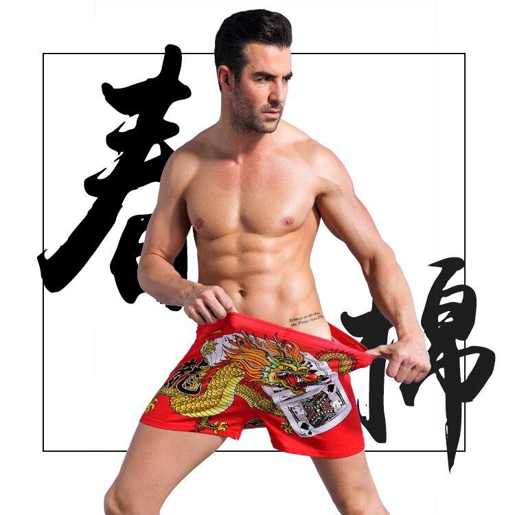 Chinois de bon augure sexy hommes boxeurs de coton de mode Arro pantalon personnalité rouge quatre coins gay sous-vêtements hommes