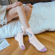 Women's Unicorn Patterned Cotton High Socks