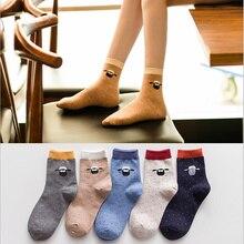 IOLPR High Quality Cute Elegant Lovely Kawaii Cartoon Sweet Harajuku Cotton Women Socks Animals socks dropshipping  2019