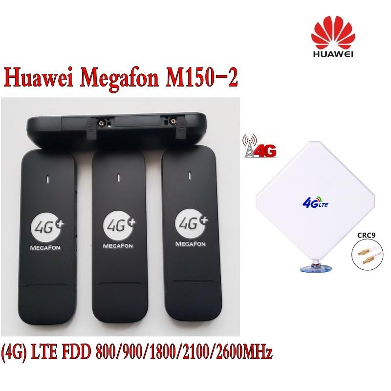Huawei Unlocked E3372 LTE/4G 150 Mbps USB Dongle Modem +CRC9 CONNECTOR 35DBI 4G EXTERNAL ANTENNA BOOSTER SIGNAL A huawei k5005 4g lte wireless modem 100mbps unlocked 4g dongle