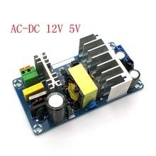 جديد وصول AC DC 12 فولت 8A 5 فولت تحويل التيار الكهربائي مجلس AC DC وحدة الطاقة المزدوجة