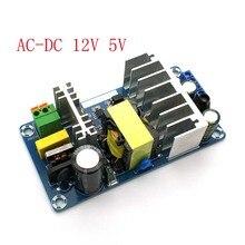 새로운 도착 AC DC 12V 8A 5V 스위칭 전원 공급 장치 보드 AC DC 전원 모듈 이중 출력