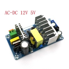 Nieuwe Collectie AC DC 12V 8A 5V Schakelende Voeding Board AC DC Power Module Dual Output