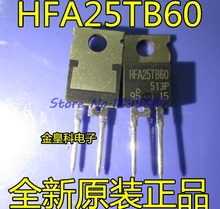 50 יח\חבילה HFA25TB60 TO220 25TB60 כדי 220