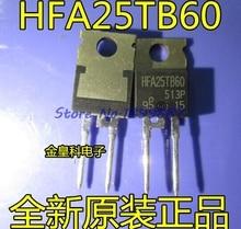 50pcs/lot HFA25TB60 TO220 25TB60 TO 220