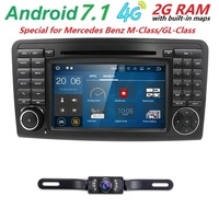 Wholesales 2 Din 7 Inch Android 7 1 1 Car DVD Player For Mercedes Benz ML