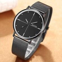 Кевин уникальные простые Стильные влюбленных Часы черный, Серебристый Цвет Нержавеющая сетка пояса Часы Мужские Женские кварцевые наручные часы пару часов