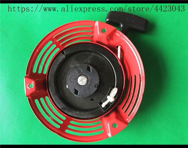 RECOIL PULL STARTER FOR HONDA GXV160 LAWN MOWER ENGINE OHV HRU196 & HRU216
