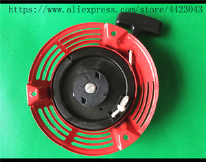 Image 1 - TERUGSLAG PULL STARTER VOOR HONDA GXV160 GRASMAAIER MOTOR OHV HRU196 & HRU216