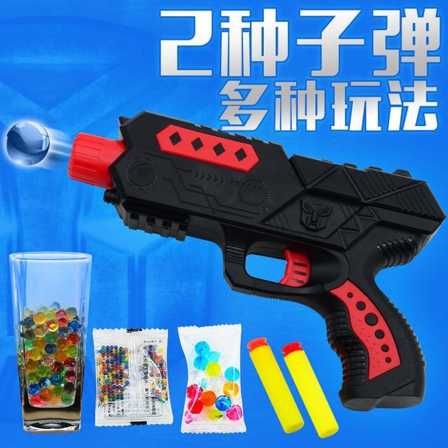 Bomba pistola Nerf airsoft. aire de bala suave pistola de Paintball pistola pistola de juguete CS juego de agua Shooting Crystal pistola