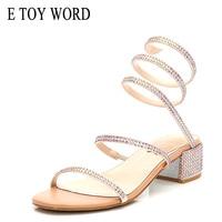 E TOY WORD Snake shaped winding sandals 2019 New Women summer rhinestone sandals thick heel Roman women shoes