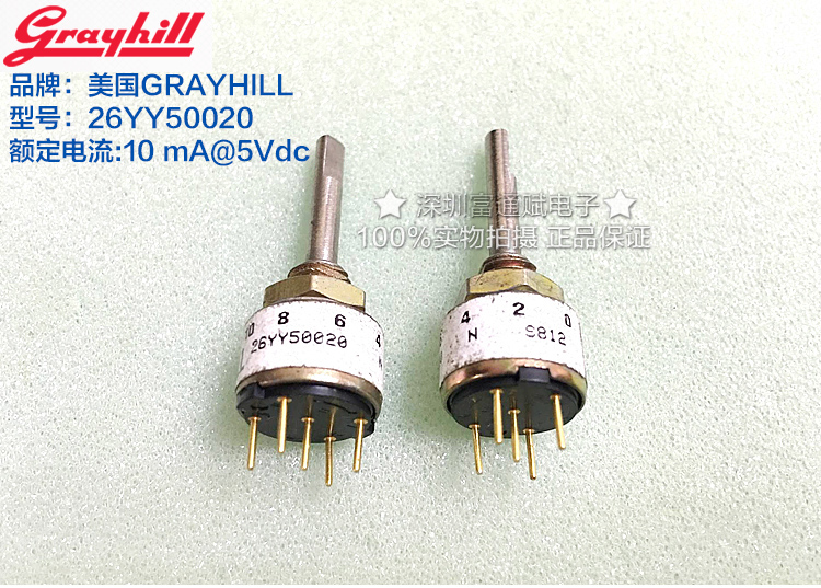 [VK] American ORIGINAL delta code switch 26YY50020 mechanical rotary encoder 10 gears 10ma 5V dc 660v ui 10a ith 8 terminals rotary cam universal changeover combination switch