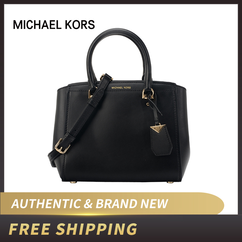 Michael Kors Mk Benning Medium Satchel