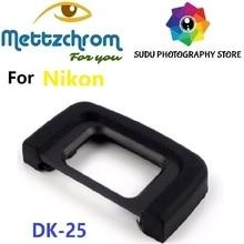 DK-25 глазной Кубок наглазник для Nikon D5300 D5200 D5500 D3300 D3200 D3400