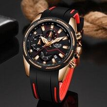 купить LIGE New Mens Watches Top Luxury Brand Men Unique Sports Watch Men's Quartz Date Clock Waterproof Wrist Watch Relogio Masculino по цене 1288.95 рублей