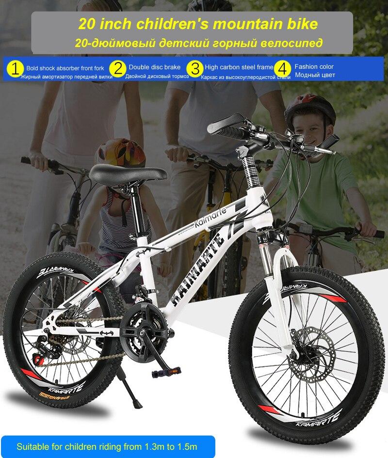 Children's bicycle 20inch 21 speed kids bike Children's variable speed mountain bike Two-disc brake bike various styles bicycle