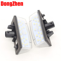 DongZhen Led License Plate Lamp Fit For TOYOTA Prius Car Styling 18SMD 3528 2pcs Car Covers