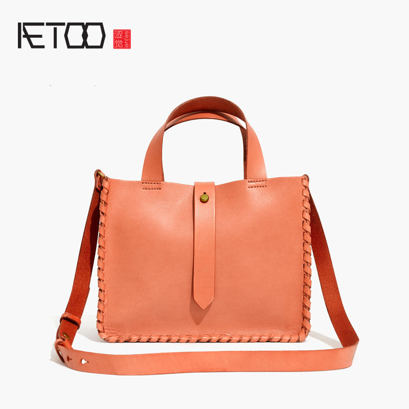 AETOO Casual leather handbags first layer of leather shoulder bag ladies portable oblique shoulder bag qiaobao 2018 new korean version of the first layer of women s leather packet messenger bag female shoulder diagonal cross bag