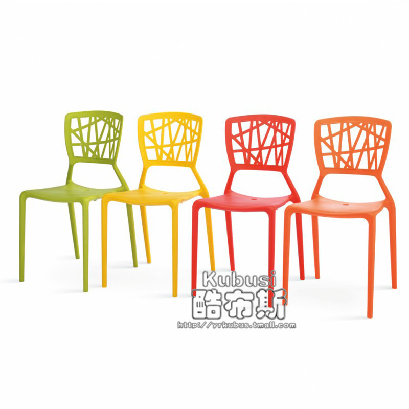 Cool Booth plastic chairs minimalist Nest Chair creative