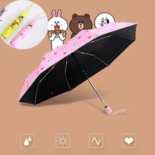 Full Automatic Reinforced Umbrella Kids Three Folding Male Female Parasol Rain Women Windproof Sun Pocket Mini